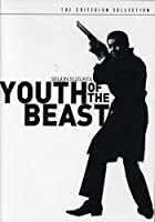 CRITERION COLLECTION: YOUTH OF THE BEAST / (WS)(北米版)(リージョンコード1)[DVD][Import]