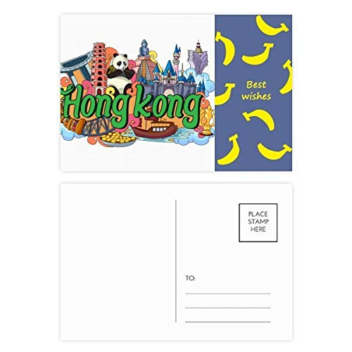 Panda Hong Kong Graffiti Banana - Juego de tarjetas de agradecimiento (20 unidades)