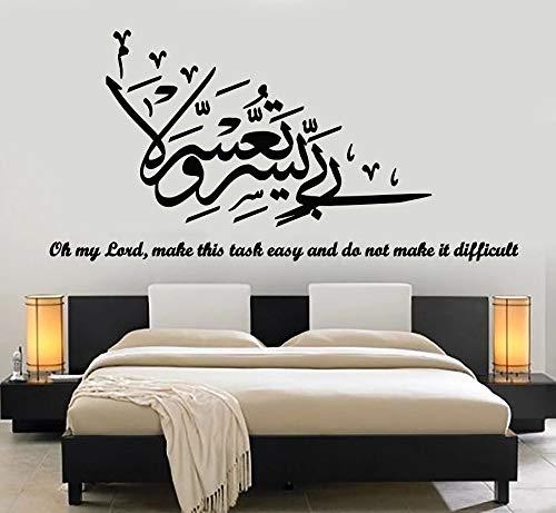 Vinilo pared oración islam religión cita árabe caligrafía arte decoración decoración