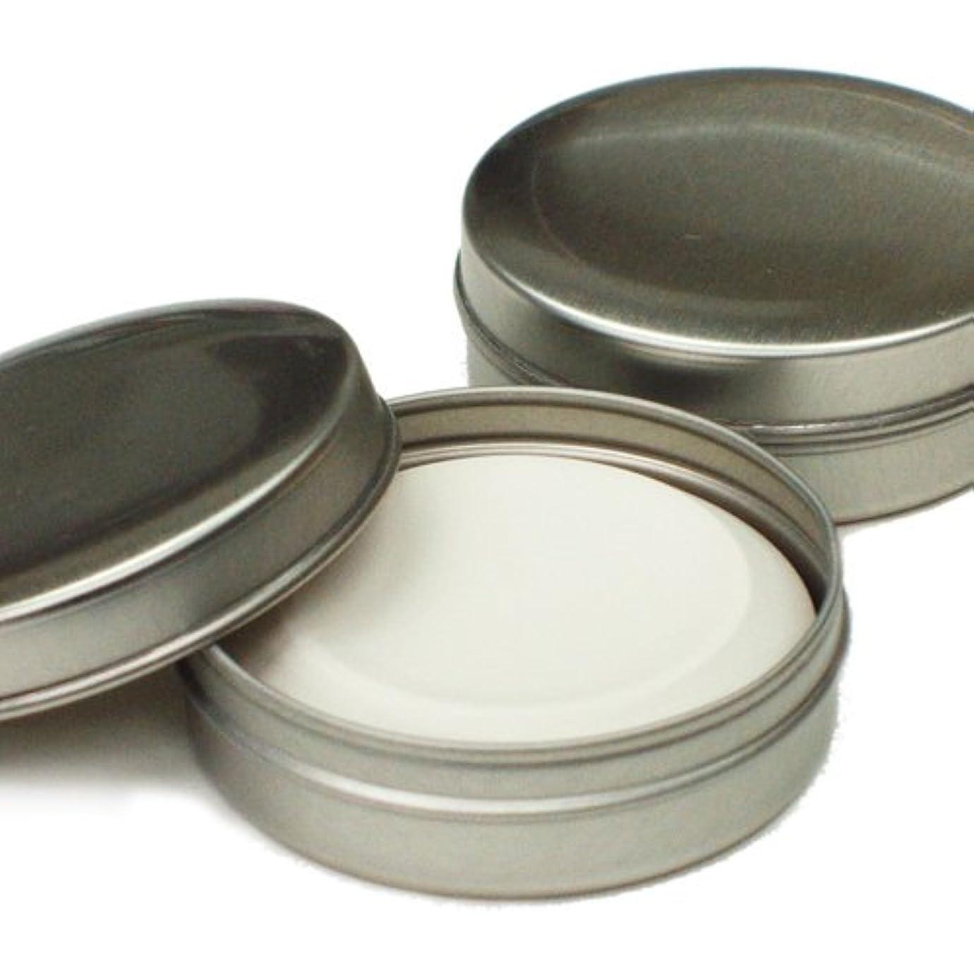 実用的暖かさ尾アロマストーン アロマプレート アルミ缶入 2個セット 日本製 素焼き 陶器 アロマディフューザー