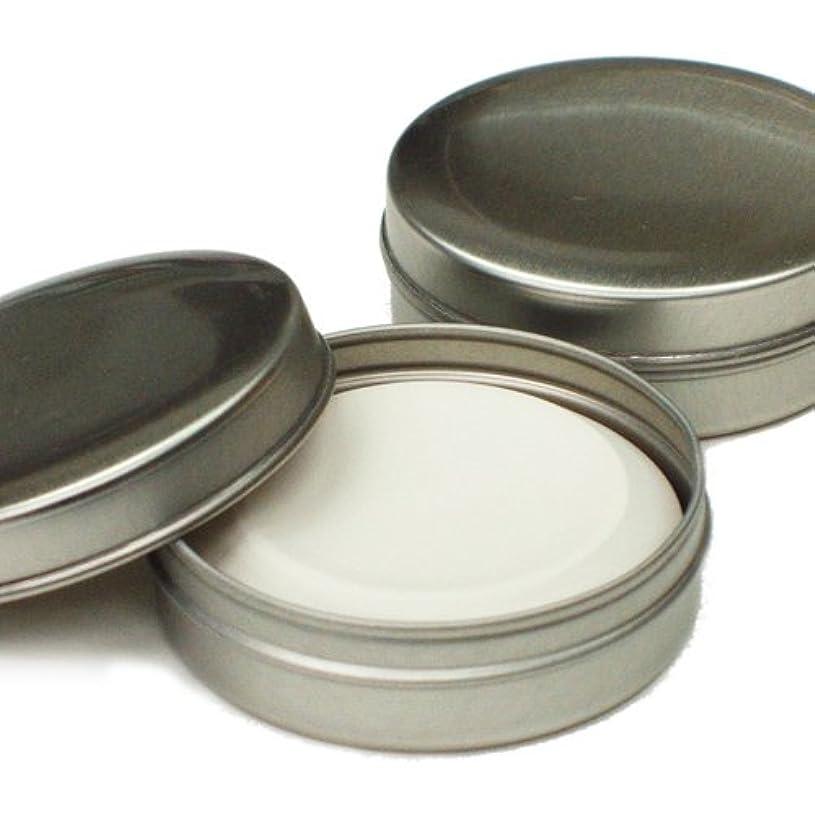 見通し力机アロマストーン アロマプレート アルミ缶入 2個セット 日本製 素焼き 陶器 アロマディフューザー