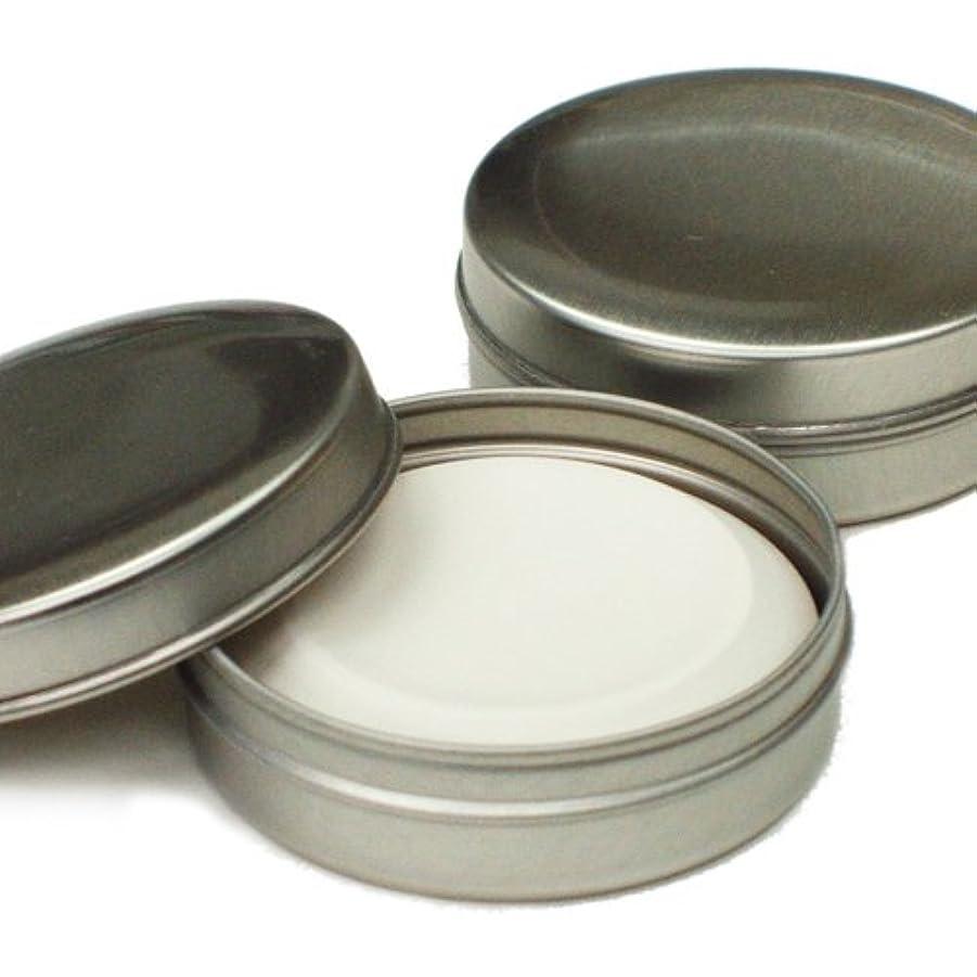 自動車オーガニック教育者アロマストーン アロマプレート アルミ缶入 2個セット 日本製 素焼き 陶器 アロマディフューザー