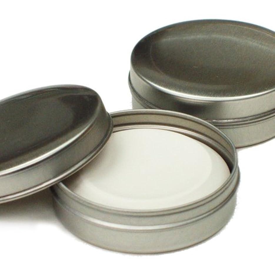 恐れるご覧くださいターゲットアロマストーン アロマプレート アルミ缶入 2個セット 日本製 素焼き 陶器 アロマディフューザー