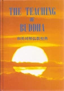 buddha box for sale