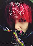 HURRY GO ROUND[Blu-ray/ブルーレイ]