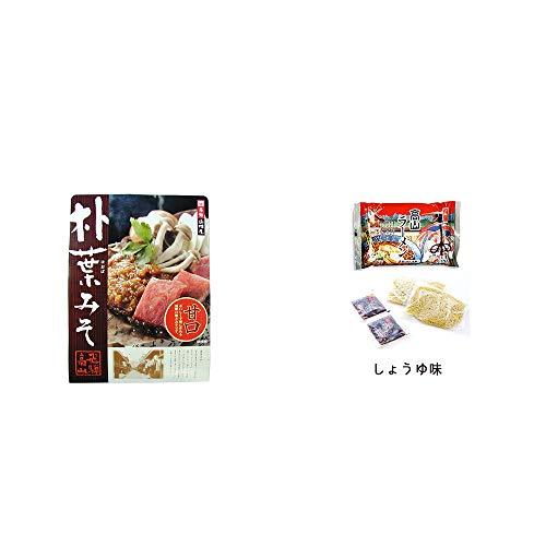 [2点セット] 飛騨山味屋 朴葉みそ(約2人前)・飛騨高山ラーメン[生麺・スープ付 (しょうゆ味)]
