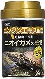 コメット ニオイガメの主食 中・大型用 140g