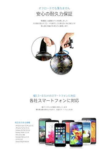 『(SmartTap) 車載ホルダー スマホ スマホホルダー スマホスタンド 車 EasyOneTouch2 (オートホールド式/伸縮アーム/粘着ゲル吸盤) 各種 iPhone/Android HLCRIO121』の8枚目の画像