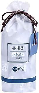 50 Pcs Disposable Compressed Facial Towel Facial Towel Portable Thicken Travel