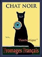 ポスター ケン ベイリー Chat Noir 額装品 ウッドベーシックフレーム(ブルー)