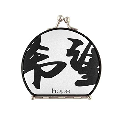 Magnifying Compact Cosmetic Mirror Chinese Calligraphy Translation Hope Rightside Chinese Pocket Makeup Mirror, Handheld Travel Makeup Mirror With Magnification And 1x True View Mirror For Travel Or