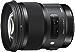 Sigma 50mm F1.4 Art DG HSM Lens for Canon (Certified Refurbished)