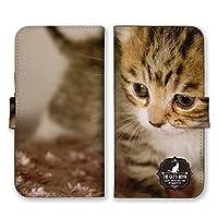 Xperia 1 (docomo SO-03L / au SOV40 / SoftBank 802SO) (L) 手帳型 スマホ ケース カバー スマホケース スマホカバー 子猫 写真 キュート Xperia1 エクスペリアワン 21629