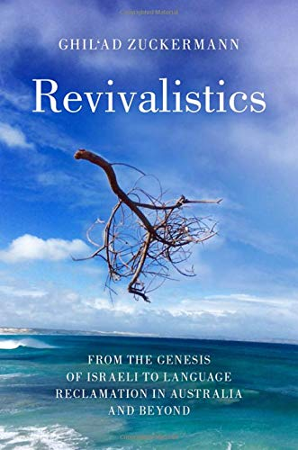 Compare Textbook Prices for Revivalistics: From the Genesis of Israeli to Language Reclamation in Australia and Beyond  ISBN 9780199812790 by Zuckermann, Ghil'ad