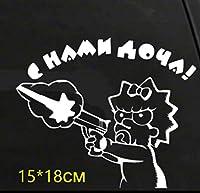 車 ステッカーデカール-車の中で娘面白い車のステッカー防水デカールラップトップトラックオートバイ自動車部品装飾PVC18cmx15cm-18cmx15cm