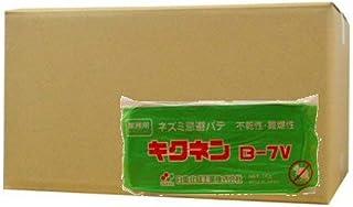 ネズミ対策用パテ キクネンB-7V 柔らかめ 1kg×10個