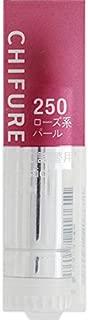 ちふれ化粧品 口紅(詰替用) ローズ系パール 250