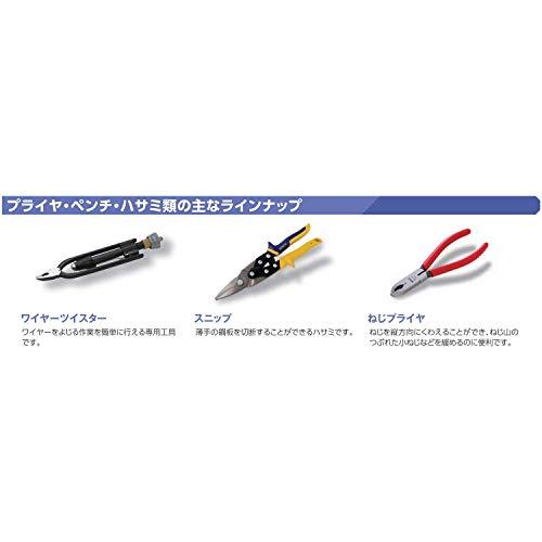 KTC(京都機械工具)『直型スナップリングプライヤ穴用(SCP-171)』