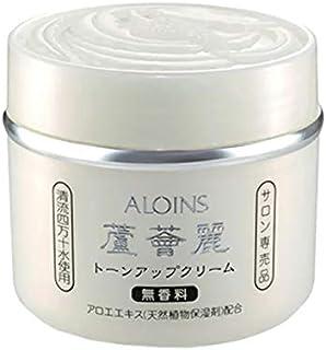 アロインス化粧品 蘆會麗トーンアップクリーム 無香料 180g