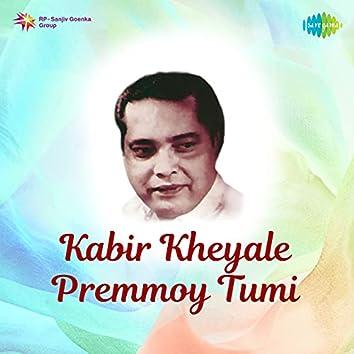 Kabir Kheyale Premmoy Tumi - Single