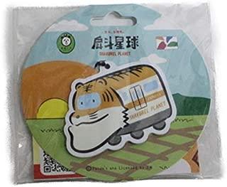 台湾 悠遊カード シャクレルプラネット 電車 SHAKUREL PLANET MRT IC 交通 EasyCard キーホルダー イージーカード