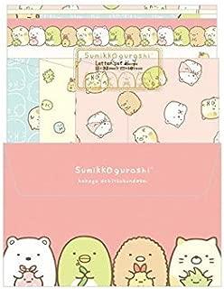 San-x Sumikko Gurashi Stationery Set Pink