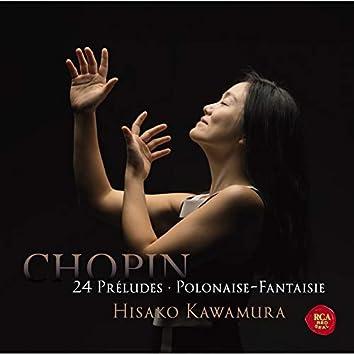ショパン:24の前奏曲&幻想ポロネーズ