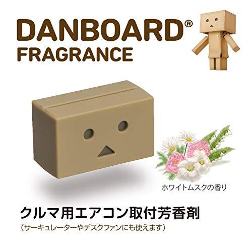 【Amazon.co.jp限定】ダンボー エアコン/サーキュレーター取付タイプ 芳香剤 ホワイトムスク H981
