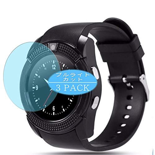VacFun 3 Pezzi Anti Luce Blu Pellicola Protettiva, Compatibile con Mahipey/Padcod/KOMTOP-QQW/ASSOIAR/Topffy/Robesty V8 K200 smartwatch (Non Vetro Temperato) Protezioni Schermo Cover Custodia