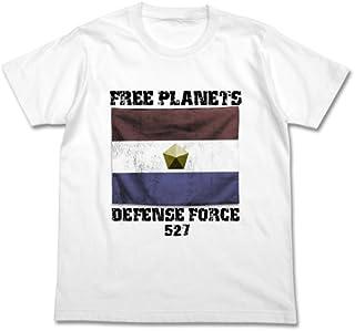 銀河英雄伝説 自由惑星同盟軍 Tシャツ ホワイト XLサイズ