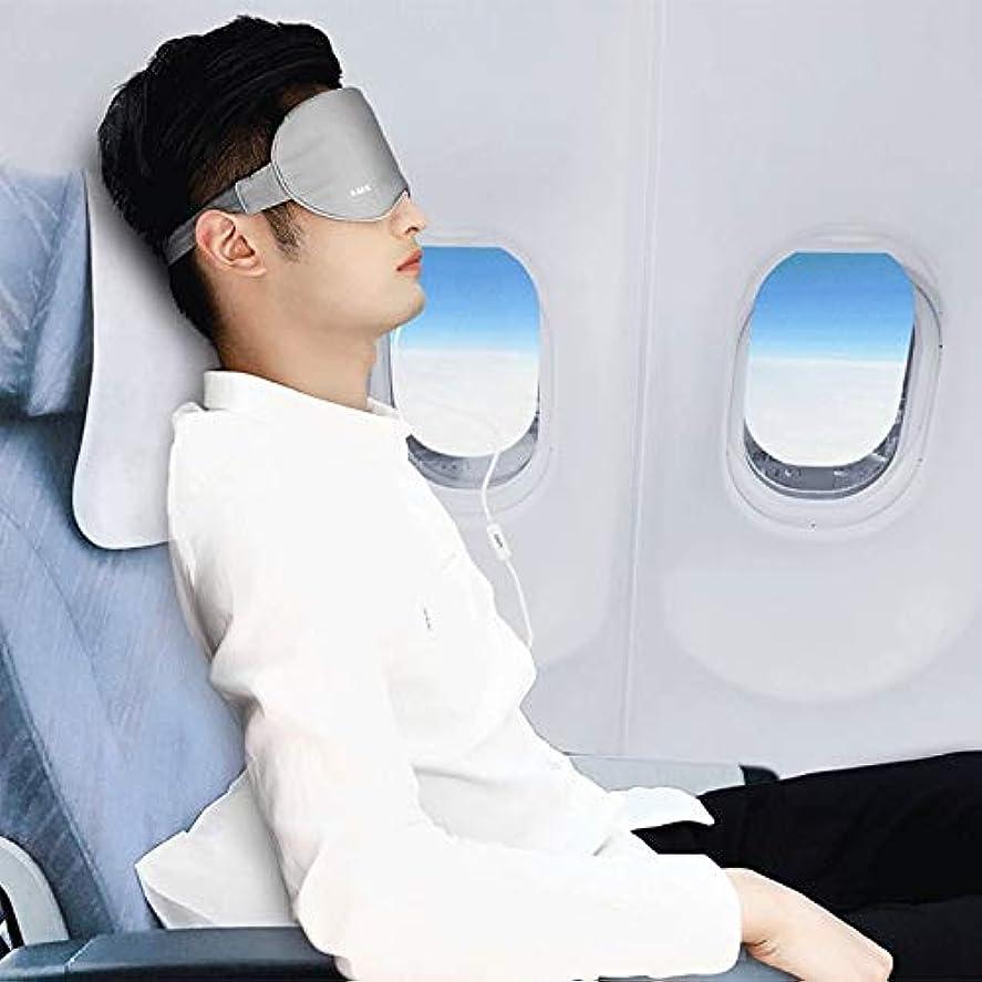 蜂原子炉分析的なNOTE グスタラ睡眠アイマスク発熱シルク目隠し用アイケアツール睡眠マスク自動電源オフ調節可能な温度