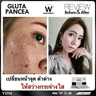 pancea collagen