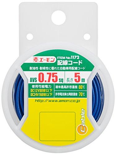 エーモン 配線コード AVS0.75sq 5m 青 1172