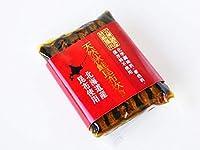 天然秋鮭昆布炊き(中)