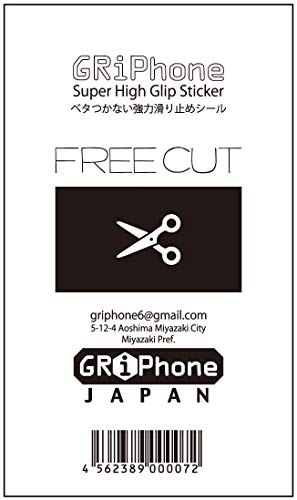 GRiPhone Cuttable Anti-Slip Grippy Decal Sticker Free Cut for PDA, Android, iPhone, etc. from Japan