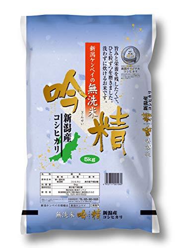 田中米穀 無洗米 吟精新潟産コシヒカリ 5kg [1080]