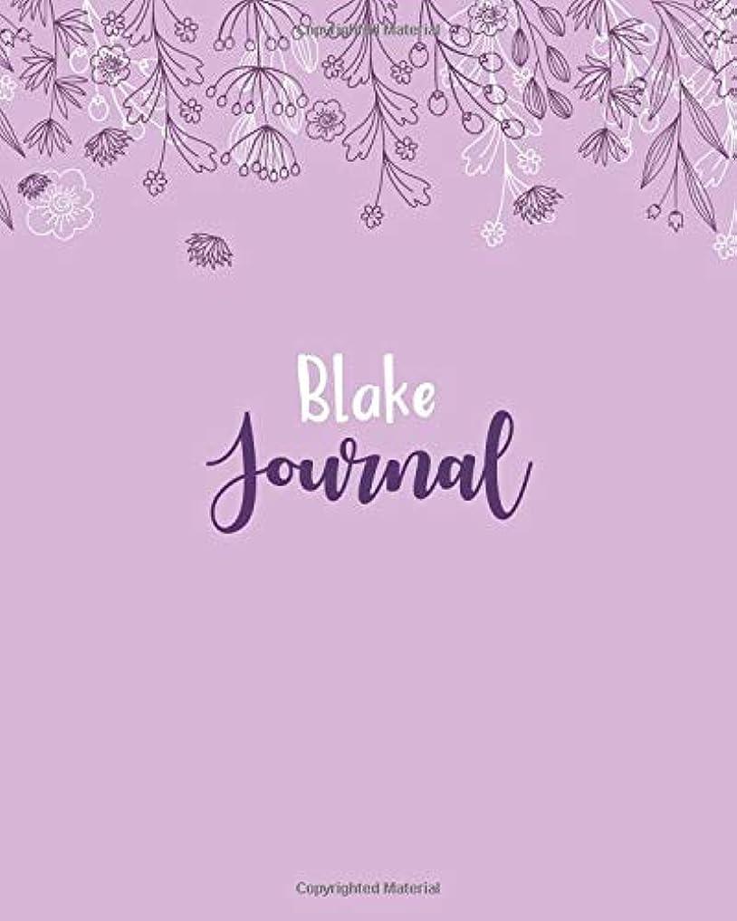 印象的もろいジャズBlake Journal: 100 Lined Sheet 8x10 inches for Write, Record, Lecture, Memo, Diary, Sketching and Initial name on Matte Flower Cover , Blake Journal