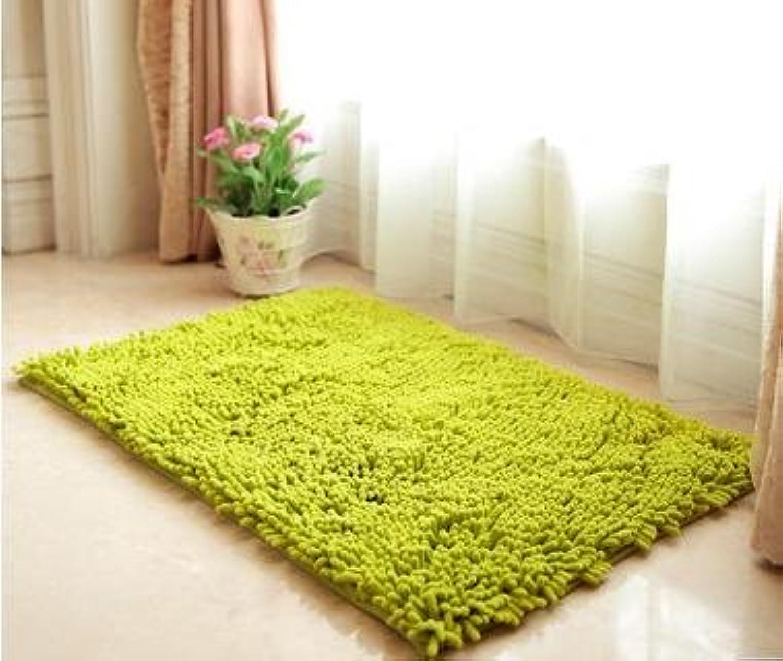 AMEA Anti-sliding door mat, living room bedroom mats, bedroom mats -5080cm , 5