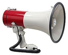 MP-500HS  Sprachrohr