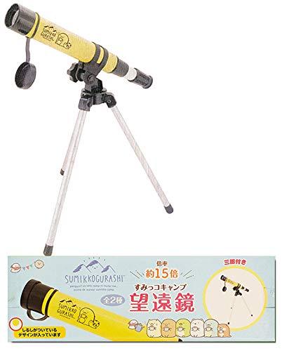 すみっコぐらし 望遠鏡 三脚 セット 双眼鏡 おもちゃ グッズ すみっこぐらし ごっこ とかげ しろくま 玩具 YE 2