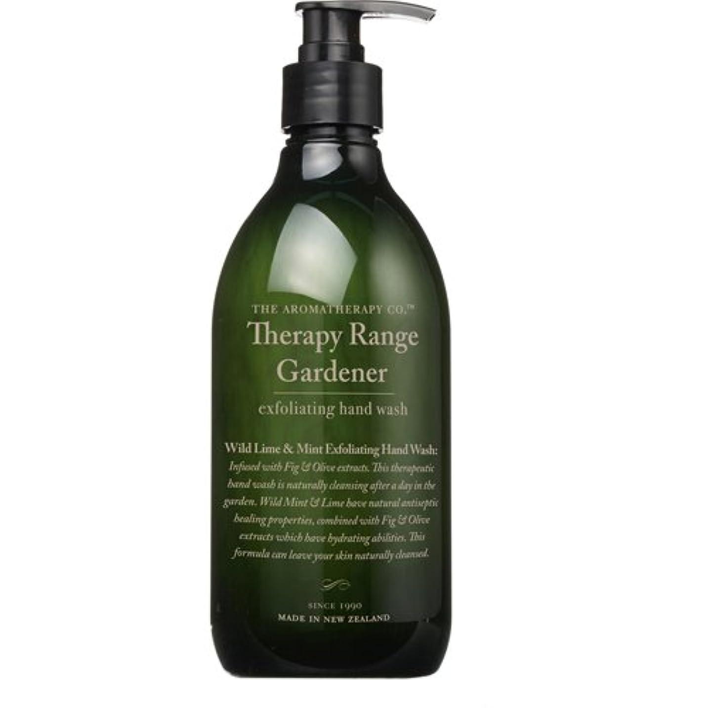 物質塗抹割るTherapy Garden セラピーガーデン Hand&Body Wash ハンド&ボディウォッシュ