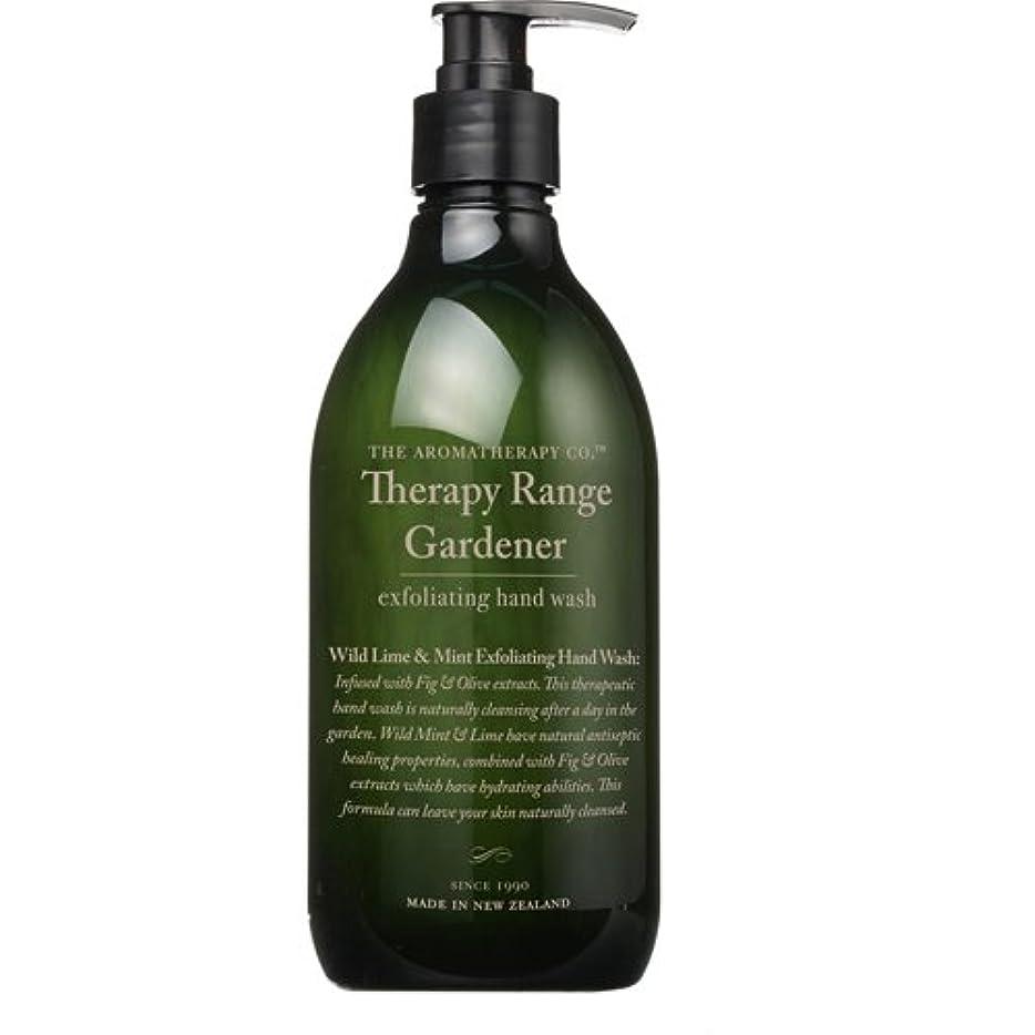 話上院誘発するTherapy Garden セラピーガーデン Hand&Body Wash ハンド&ボディウォッシュ