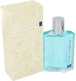 Arabian Nights by Jacques Bogart for Men - Eau De Parfum Spray, 100 ml