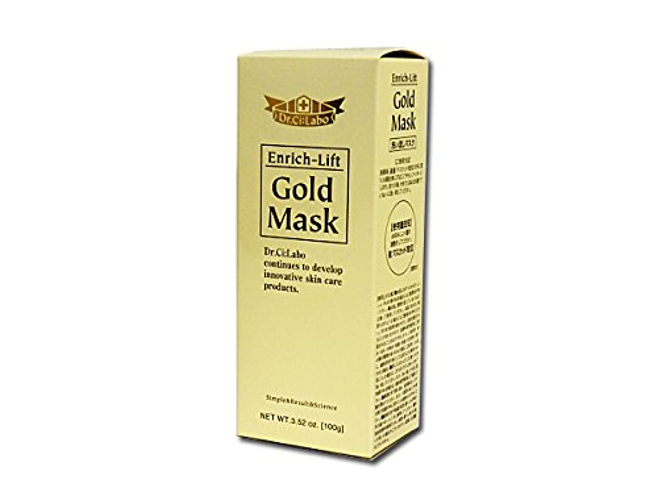 焦がす呼びかける精巧なドクターシーラボ エンリッチリフト ゴールドマスク 100g