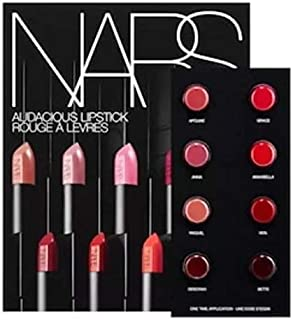 nars lipstick samples