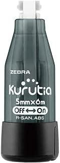 ゼブラ クルティア 1個入 黒 P-U5C7-BK 00026885