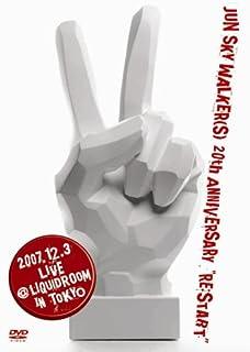 "JUN SKY WALKER(S) 20th ANNIVERSARY ""RE:START"" [DVD]"