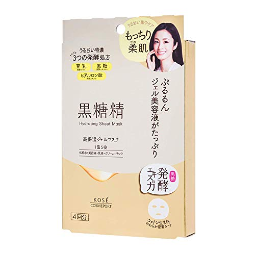Kokutousei Kose High Moisturizing Gel Mask (Green Tea Set)