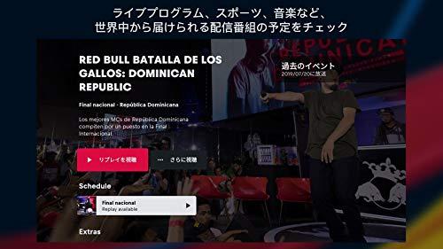 『Red Bull TV』の10枚目の画像
