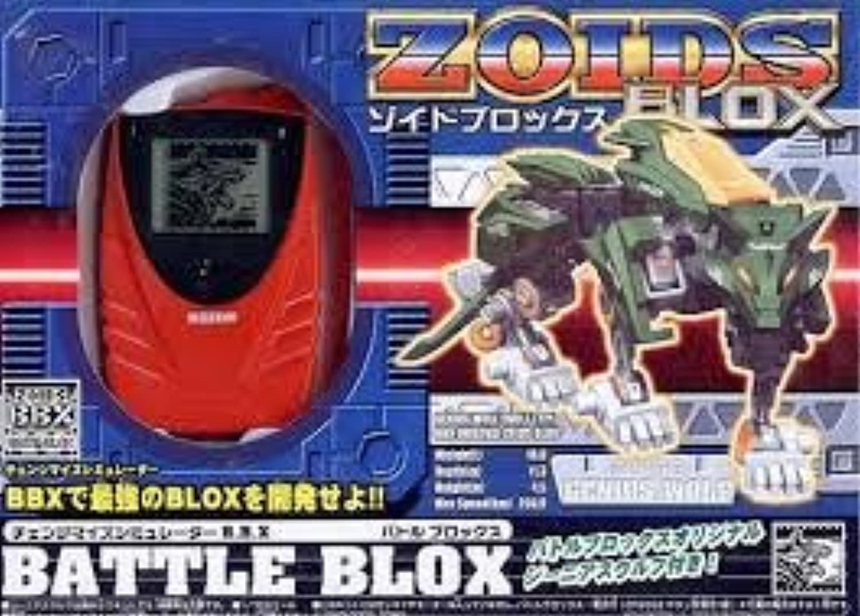 Battle Blocks (Japan Import   Das Paket und das Handbuch werden in Japanisch)